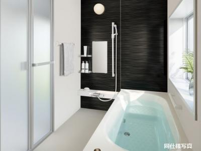 同仕様建物の浴室。カラーは異なることがございます。