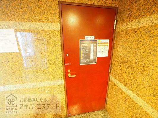 【設備】メインステージ東神田