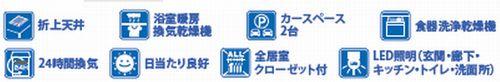 【仲介手数料0円】藤沢市西富2丁目 新築一戸建て 車2台可