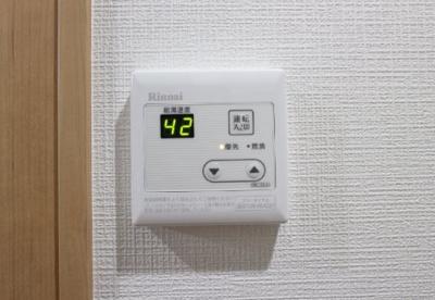【設備】フィルクローバ川口