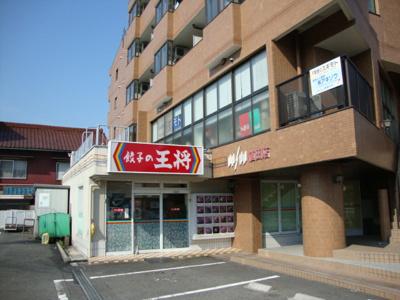 餃子の王将天白植田店まで455m