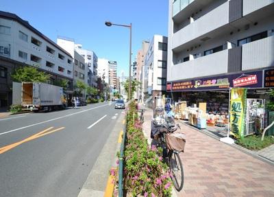 【周辺】AVENIR渋谷本町【アベニール渋谷本町】
