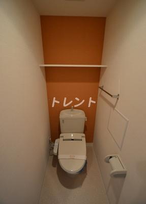 【トイレ】AVENIR渋谷本町【アベニール渋谷本町】