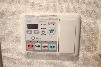 【設備】プレサンス立売堀アーバンスタイル