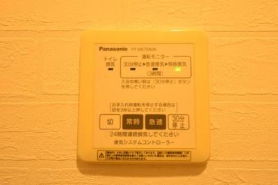 【設備】グランモア片野新町