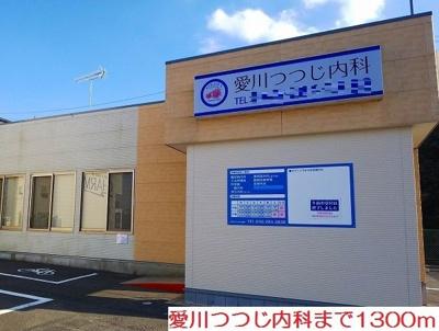 愛川つつじ内科まで1300m