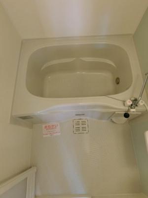 【浴室】プリンセチア Ⅰ