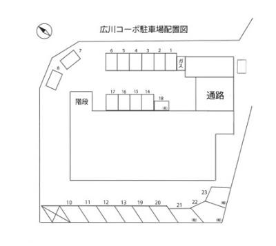 【区画図】アテイン広川