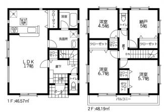 平塚市河内第8 新築戸建 1号棟