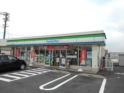 ファミリーマート広永町店まで290m