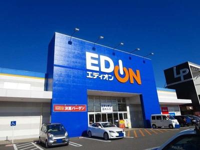 エディオン四日市北店まで3100m