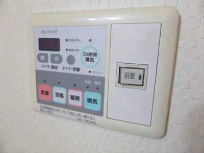 【設備】パレステュディオ笹塚