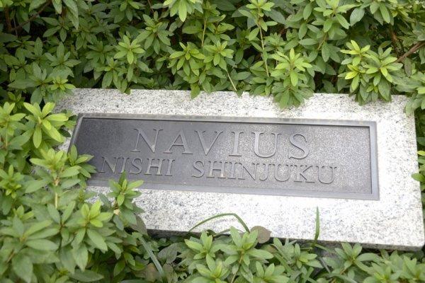 【その他】ナビウス西新宿