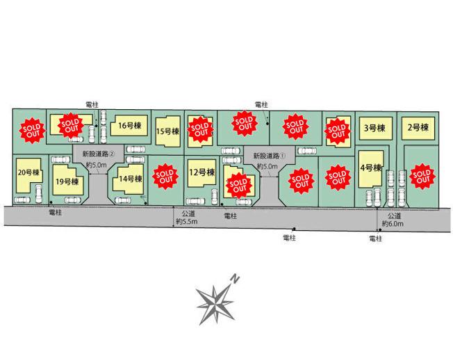 【区画図】国分寺市東戸倉1丁目 新築戸建 全20棟 2号棟