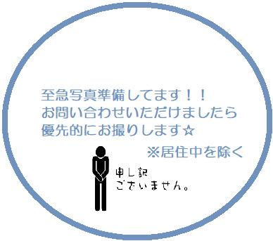 【展望】CASA FERIO