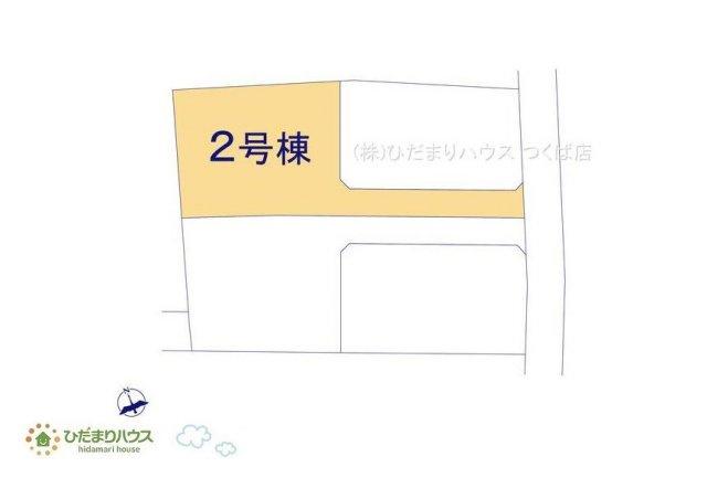 【その他】小美玉市羽鳥第4 新築戸建 2号棟