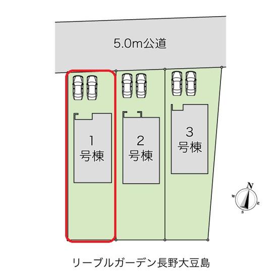 3棟の区画図です。広い南庭があり、駐車2台可能です。