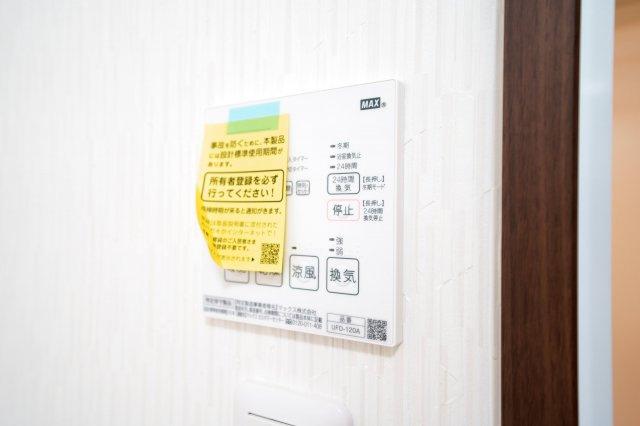 浴室暖房換気乾燥機能付です。浴室内で洗濯物を乾かすことができます。