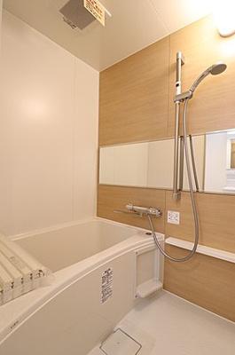 【浴室】ハイマートあびこ