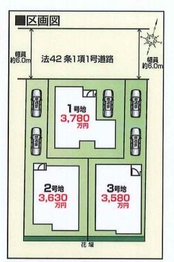 【区画図】ファーストタウン堺市第6堺区香ヶ丘町