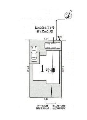 【区画図】坂戸市鶴舞新築戸建
