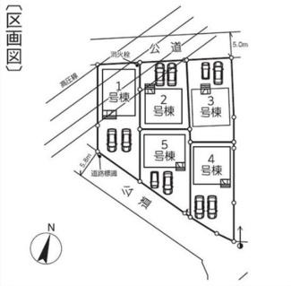 【区画図】新築 新潟市東区中山第2  2号  3LDK