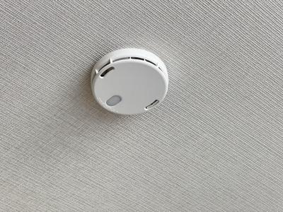 【発電・温水設備】藤和大久保コープ