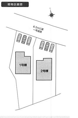 【区画図】高崎市岩鼻町新築住宅第2 ①