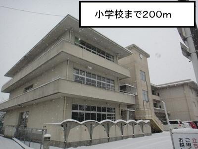鵜坂小学校まで200m