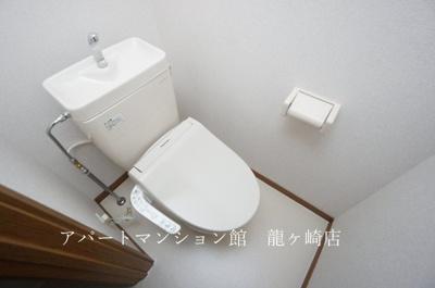 【トイレ】アミスター