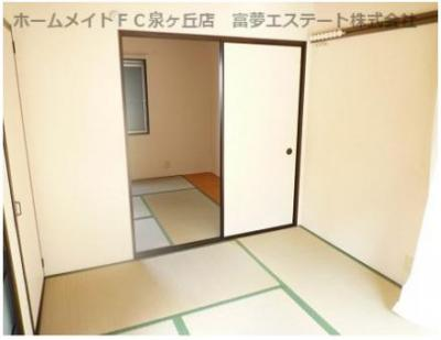 【和室】ロイヤルハイツ光明池A棟