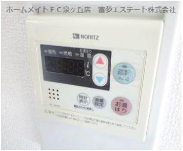 【設備】ロイヤルハイツ光明池A棟