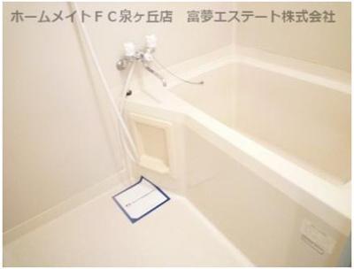 【浴室】ロイヤルハイツ光明池A棟