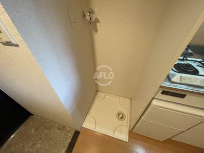 ラナップスクエア東天満 室内洗濯機置き場