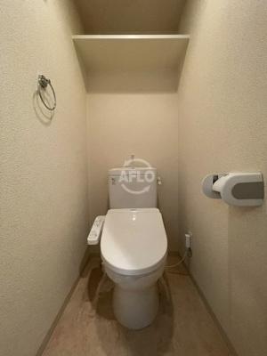 ラナップスクエア東天満 トイレ