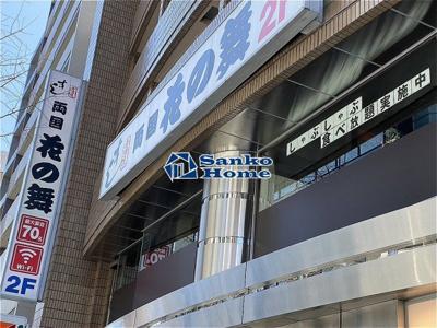 【周辺】ライオンズマンション音羽