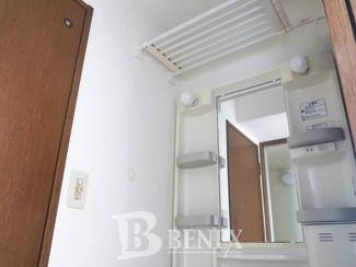 スリーベルマンションⅠの洗面所です