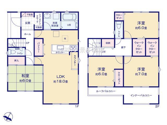 【区画図】緑区大字三室2063−4(5号棟)新築一戸建てリナージュ