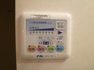 【設備】WEST9Mirror1号館