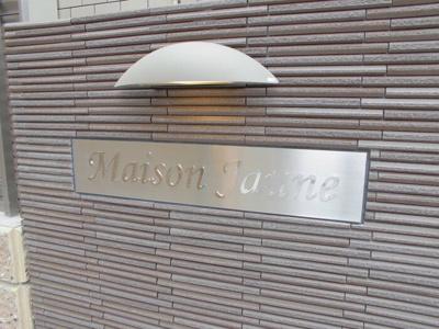 【その他】Maison Jaune ~メゾンジョーヌ~