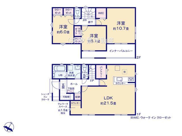 【区画図】緑区大字三室2063−4(6号棟)新築一戸建てリナージュ