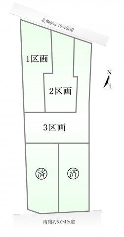 【区画図】北区赤羽台4丁目 全5区画 3区画