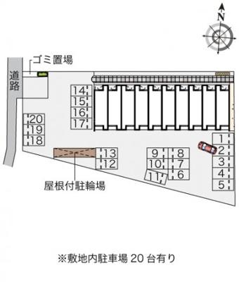 【駐車場】クレイノDOMANI Ⅱ