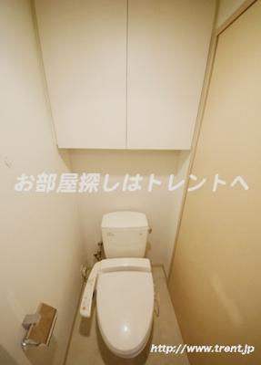 【トイレ】マチュリティ小石川