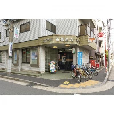 郵便局「江戸川東葛西六郵便局まで396m」江戸川東葛西六郵便局