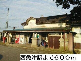 西魚津駅まで600m