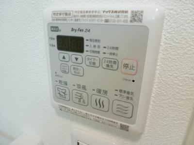 【設備】ヴェロフェリーチェ吉祥寺