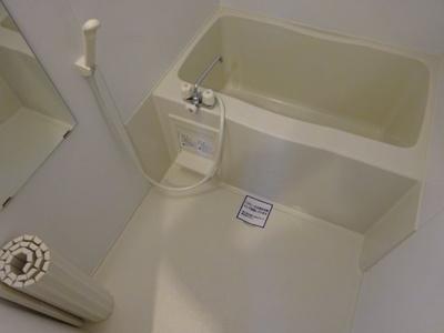【浴室】アビタシオン吉祥寺