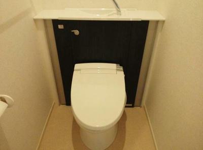 【トイレ】フローラルハイム宮前