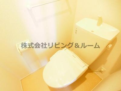 【トイレ】アルヴィータ・C棟